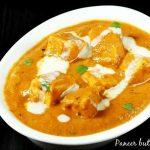Paneer butter masala recipe | How to make paneer butter masala recipe