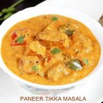 Paneer Tikka Masala Recipe (Sanjeev Kapoor), how to make paneer tikka masala recipe