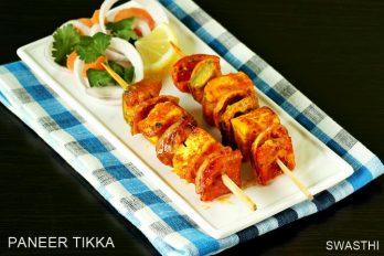 Paneer tikka recipe   How to make paneer tikka on tawa & oven