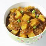 sweet potato curry, how to make sweet potato curry