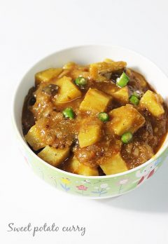 sweet potato curry, how to make sweet potato curry