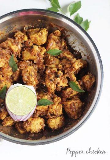 Pepper chicken recipe | How to make pepper chicken recipe