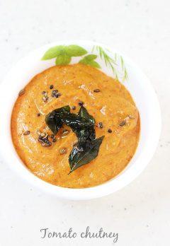 Tomato chutney recipe   How to make spicy tomato chutney recipe