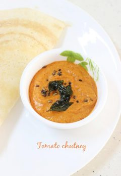 Tomato chutney recipe | How to make spicy tomato chutney recipe