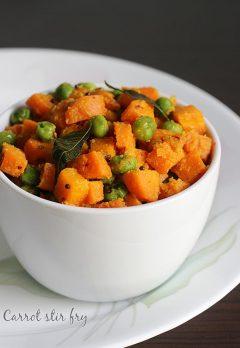 Carrot fry recipe | Dry carrot curry recipe | Peas carrot stir fry recipe