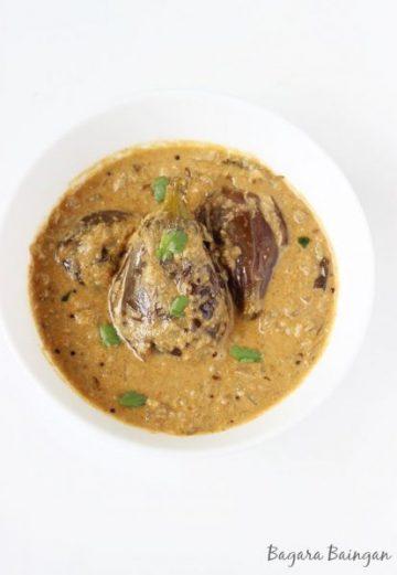 Bagara baingan recipe | Hyderabadi bagara baingan for biryani
