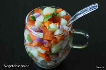 Vegetable salad recipe | Indian vegetable salad recipe | Salad recipes