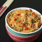 schezwan chicken fried rice recipe | spicy chicken fried rice