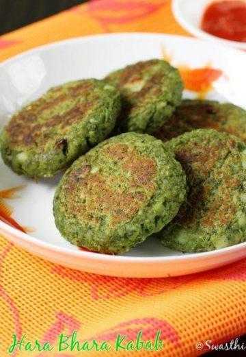 Hara bhara kabab recipe   How to make hara bhara kabab   Veg kabab
