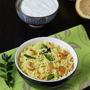 Lemon rice recipe video | How to make south indian lemon rice recipe