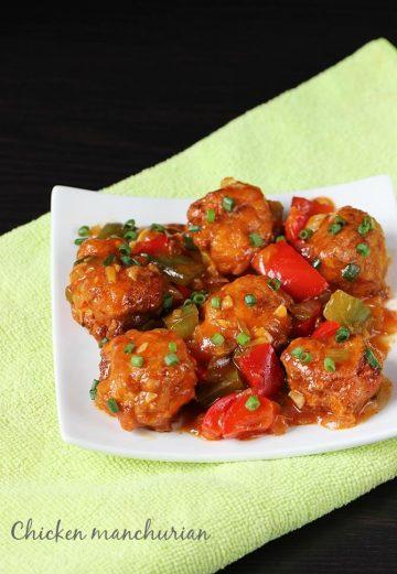 Chicken manchurian recipe | How to make chicken manchurian