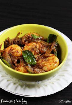 Prawns fry recipe | How to make prawn fry (royyala vepudu)