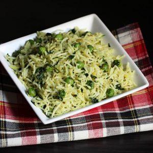 Methi rice recipe | How to make methi rice recipe  | Fenugreek leaves rice