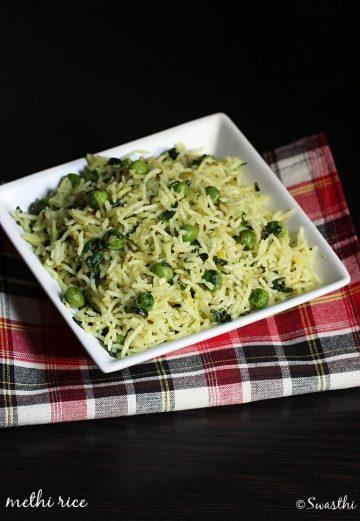Methi rice recipe   How to make methi rice recipe    Fenugreek leaves rice