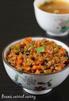 Beans carrot curry recipe video | Beans carrot stir fry recipe