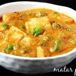 matar paneer recipe | paneer mutter masala