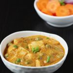 Matar paneer recipe | Paneer mutter masala recipe
