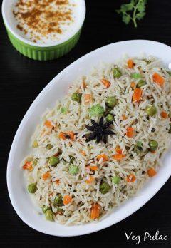 Pulao recipe video | Veg pulao recipe (vegetable pulav)