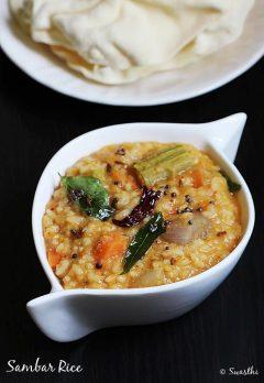 Sambar rice recipe | Sambar sadam recipe | How to make sambar rice
