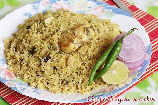 chicken biryani in cooker swasthis recipes