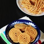 Murukulu | South indian murukku recipe | Chakli recipe | Jantikalu