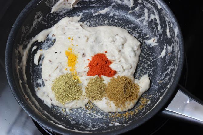spice powders to make navratan korma recipe