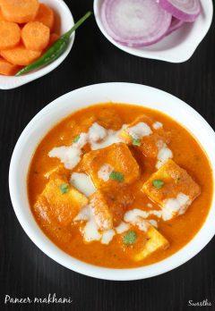 Paneer makhani recipe | Paneer makhanwala (restaurant style recipe)