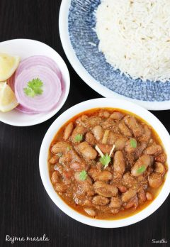 Rajma recipe | Easy rajma masala recipe | Rajma curry recipe