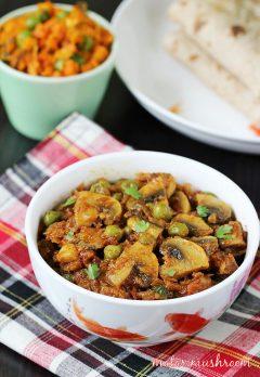 Matar mushroom recipe | Easy green peas mushroom curry recipe