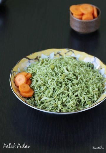 Palak rice recipe   Palak pulao recipe   Spinach rice