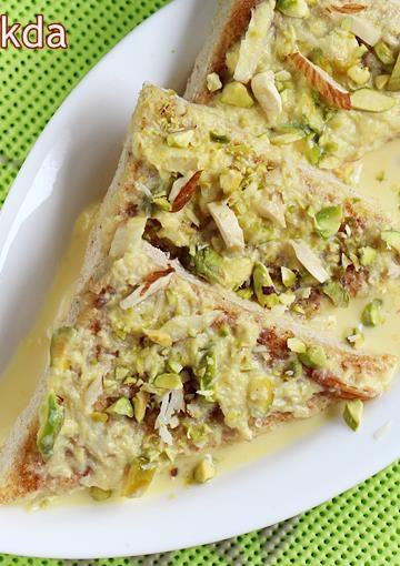 Shahi tukda recipe   How to make shahi tukda   Shahi tukra