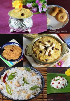 Pongal festival recipes 2017 | Makara Sankranti recipes 2017