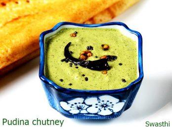 Pudina chutney recipe | Mint chutney recipe | Pudina pachadi