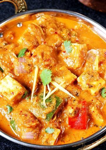 Kadai paneer recipe   How to make kadai paneer gravy   Paneer recipes