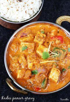 Kadai paneer gravy recipe | Restaurant style kadhai paneer recipe