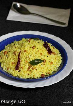 Mango rice recipe | Mamidikaya pulihora | Mavinakayi chitranna