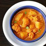 Aloo gobi recipe | How to make aloo gobi masala curry recipe