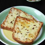 Garlic cheese toast recipe | How to make cheese garlic bread