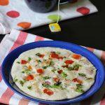 Uttapam recipe   How to make uttapam or uthappam