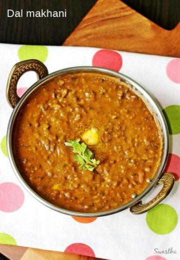 Dal makhani recipe | How to make punjabi dal makhani recipe | Dal recipes