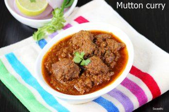 Mutton curry recipe   Mutton gravy recipe   Mutton masala recipe