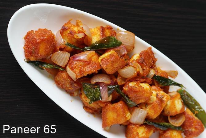 paneer 65 recipe