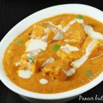 Paneer butter masala recipe | How to make paneer butter masala recipe