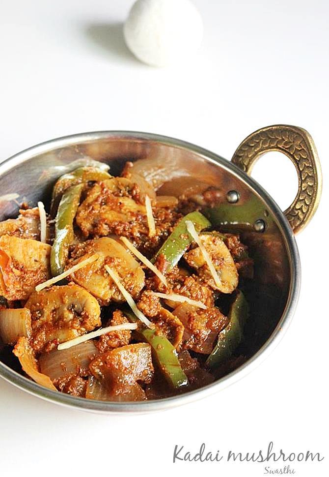 Kadai mushroom swasthis recipes