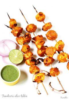 Aloo tikka recipe | Tandoori aloo tikka | Tandoori potatoes
