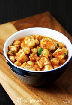 Chana paneer recipe | Paneer chana masala recipe