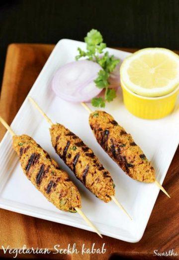Veg seekh kabab recipe | Soya seekh veg kabab | Vegetarian kebab