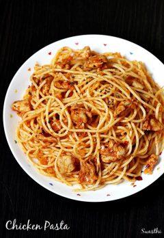 Chicken pasta recipe   How to make chicken pasta   Chicken spaghetti