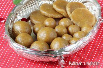 Bellam undrallu   bellam kudumulu recipe   vinayaka chavithi recipes