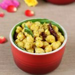 Chana sundal recipe for Naivedyam | Chana Guggillu recipe